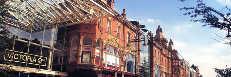 Leeds, Victoria Square